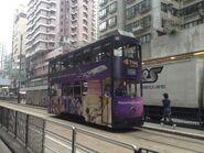 Hong Kong Tramways 83