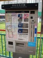 LR Ticket Vending MTR 20100613