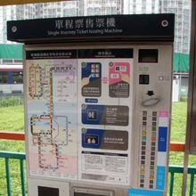 LR Ticket Vending MTR 20100613.JPG