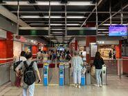 Tsueng Kwan O exit gate 11-06-2020