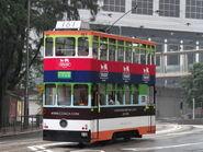 100515 HKT4010