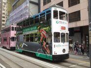 Hong Kong Tramways 149