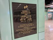 KCR finish Siu Hong Station construction board 13-07-2021