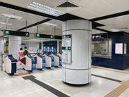 Kowloon Tong East Rail Line exit gate and cuc 18-04-2020