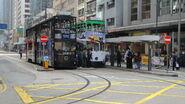 HKT Western Market Terminus 1