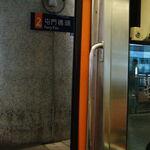LRT Comeng 1.JPG