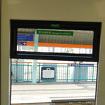 LRVPh4 Emerg Vent Window.JPG