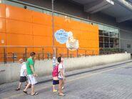 Po Lam Exit C 2