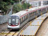 港鐵東鐵綫現代列車