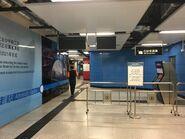 Admiralty SSP and corridor 27-08-2019
