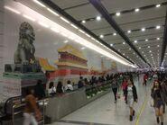 Hong Kong Station have Palace Museum information 2