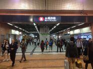 Wu Kai Sha Station Exit B 07-03-2016