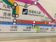 2019 Tsuen Wan Train accident Admiralty Station train display