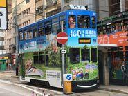 Hong Kong Tramways 157 Sheung Wan(Western Market) to Shau Kei Wan 04-01-2018