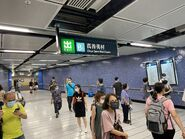 Sung Wong Toi to Exit B1 27-06-2021