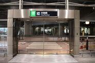 TSY Exit C-5