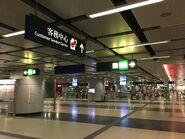 Tsuen Wan West concourse