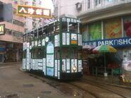 Hong Kong Tramways 130(108) Shau Kei Wan to Sai Wan Ho Depot 19-06-2014