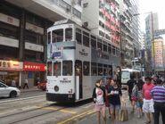 Hong Tramways 22(034) Shau Kei Wan to Sheung Wan(Western Market) 21-07-2015