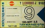 LRT Monthly Pass (Tuen Mun Pass) 1995-09