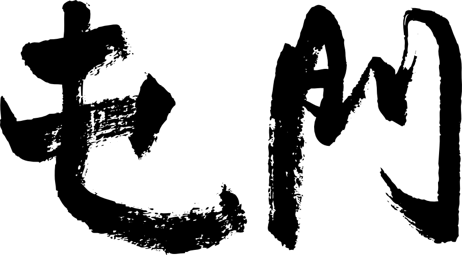 屯門站 (西鐵綫)