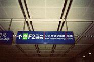 KCR Style Tuen Mun 4
