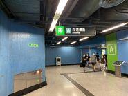 Mei Foo to Exit A 07-09-2021