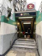 Shek Kip Mei Exit B2 03-06-2020