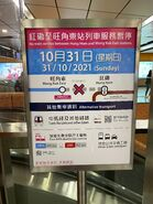 31-10-2021 Hung Hom to Mong Kok East not in service notice