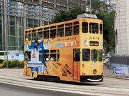 Hong Kong Tramways 172(030) to Whitty Street Depot 18-05-2021