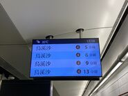 MTR Tuen Ma Line PIDS 12-08-2021