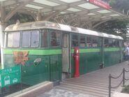 Peak Tram Customer Service Centre 16-10-2016