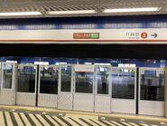 Tai Wai to Kai Tak platform 14-02-2020