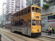 Hong Kong Tramways 10