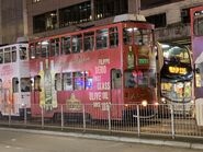 Hong Kong Tramways 2(S16) Kennedy Town to Happy Valley 04-03-2021