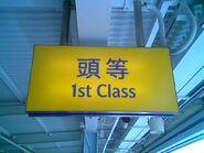KCR style 1st class board 27-09-2009
