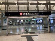 Kowloon Station Exit E5 19-05-2021