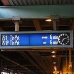 LRT Destination Display.JPG