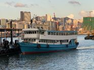 Sing Way 11 Sun Ferry North Point to Kowloon City 16-05-2021(3)