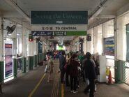 Tsim Sha Tsui Ferry Pier entry gate 2
