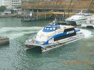 珠海高速客輪有限公司最新雙體快船海璟號
