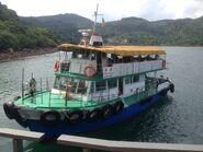 TSUI WAH Wong Shek to Wan Tsai 07-05-2016(2)