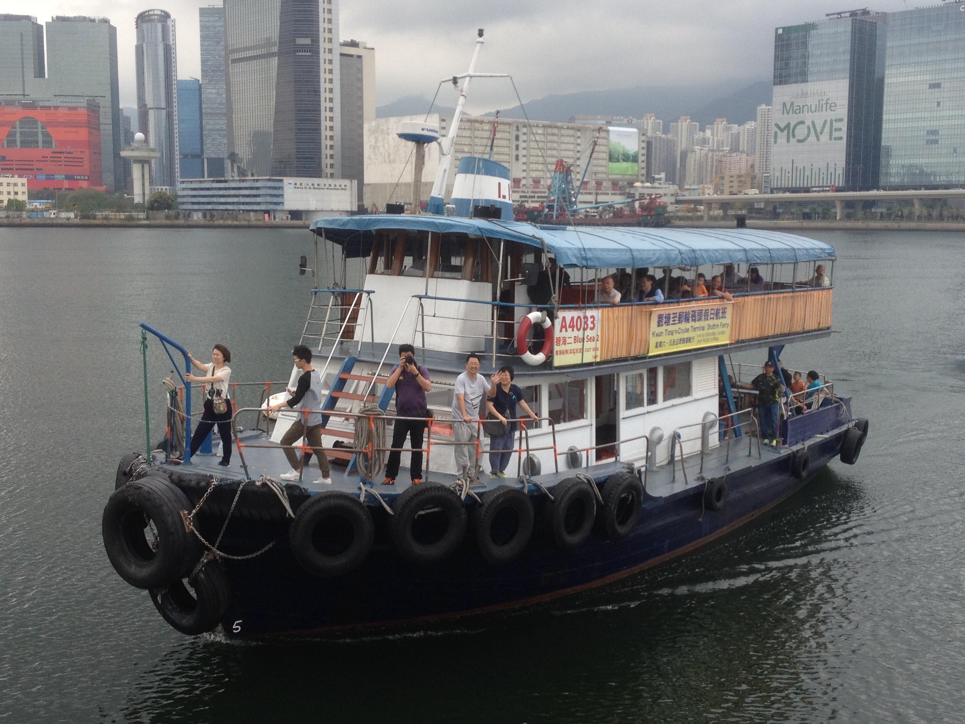 碧海船務觀塘至啟德航線