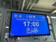 Fortune Ferry screen in Tuen Mun (2) 03-07-2020