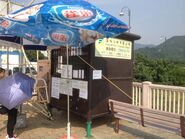 Fortune Ferry ticket office in Tai O