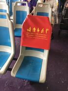 NWFF priority seat