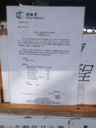 Sai Kung to Half Moon Bay Transport Department letter