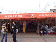 Cheung Chau Ferry Pier