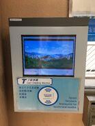 T card checking machine