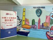 Fortune Ferry Central to Hung Hom banner and picture